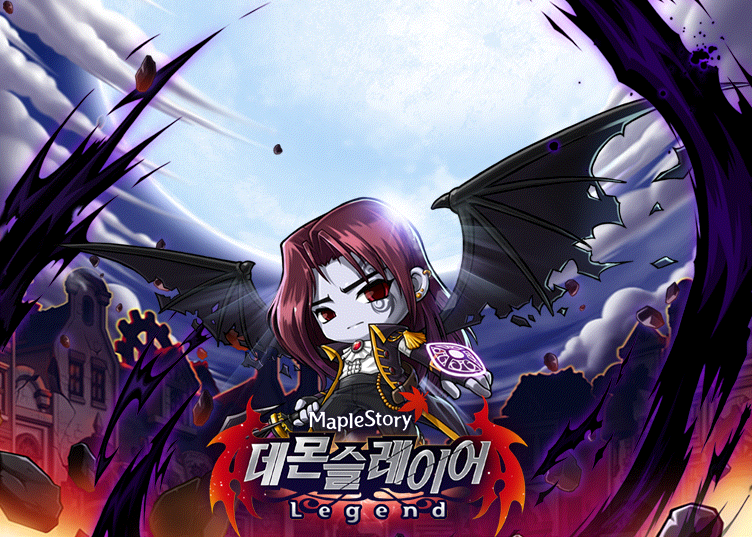 Maplestory mesos maple story cheat for Demon slayer